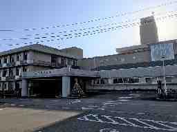 友愛温泉病院