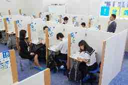 明光義塾 三河安城教室