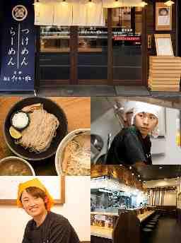 麺匠たか松 心斎橋店