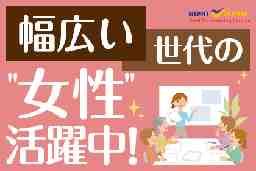 株式会社ノバ・ジャパン