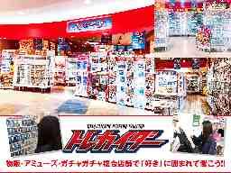 トレカイダーゆめタウン廿日市店