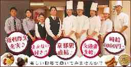 日欧フーズ株式会社