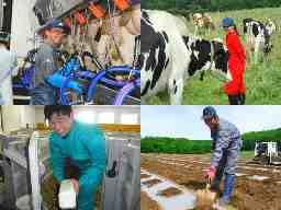 佐呂間町農業協同組合