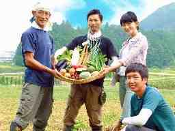 有限会社類農園
