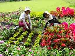 有限会社湘南花卉園緑地