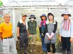 ヤマモ農産