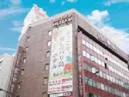 バリアン新宿本店