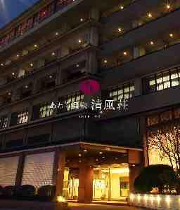株式会社清風荘