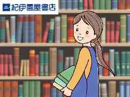 株式会社紀伊國屋書店ライブラリーサービス