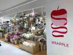 WRAPPLE 福岡店