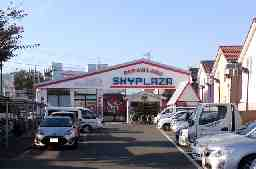 スカイプラザ大井店