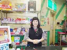 PANDORA 北広島店