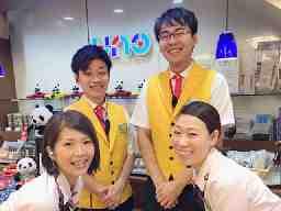 三ノ輪UNO店