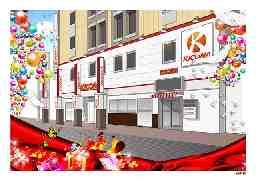 キコーナ 府中店