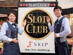SKIPスロットクラブ小田原錦通り店