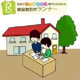 家庭教師ランナー(龍ヶ崎市エリア)