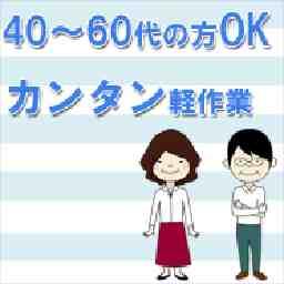 株式会社マ亻ワーク 錦糸町営業所