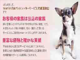 marin日本ペットシッターサービス武蔵浦和店