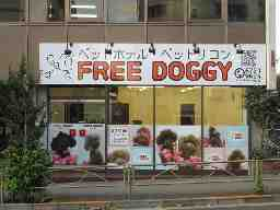 FREE DOGGY