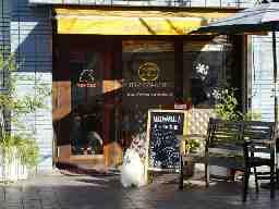 犬の保育園vowbee