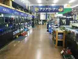 東京ペット貿易株式会社