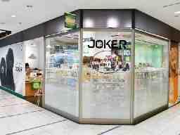 株式会社ジョーカー