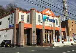 プローバ黒川店(ホールスタッフ)