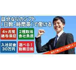 千葉タクシー株式会社(myタクシーグループ)