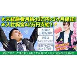 日本交通グループ加盟 東京梅田交通株式会社