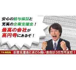 日本自動車交通株式会社