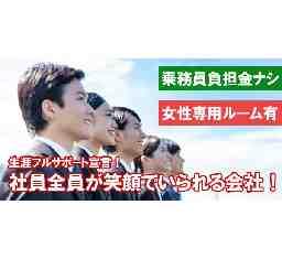 大輝交通株式会社