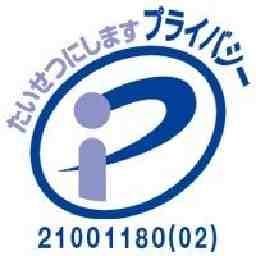 短期 Java プログラマーの求人 東京都 港区 Indeed インディード