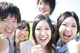 株式会社スマイル 住み込み(寮完備)紹介 事業部 smile2525