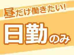 高木工業株式会社