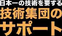 Rセキュリティ株式会社