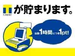 株式会社チェッカーサポート