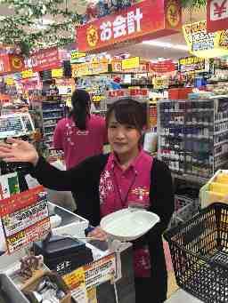 MEGAドン・キホーテ宮古島店