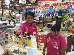 MEGAドン・キホーテうるま店
