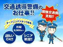レオ技研株式会社