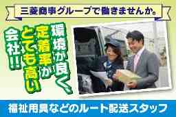 株式会社日本ケアサプライ