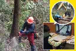 愛媛県林業労働力確保支援センター