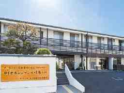 株式会社社会福祉総合研究所 ロイヤルレジデンス川島弐号館
