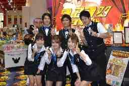 コンコルド777岐阜羽島駅前店