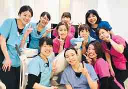 医療法人 きずな きずな歯科クリニック