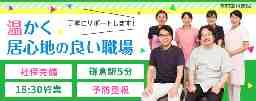 医療法人社団 朗紫会 木村歯科医院