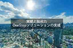 東京ソフト株式会社