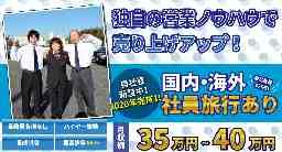 株式会社檪山交通