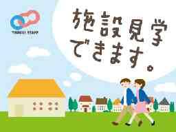 浜松市中区・特別養護老人ホーム