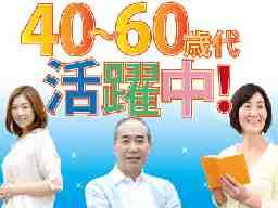 特別養護老人ホーム福寿園横浜/介護常勤