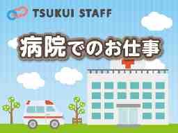 岡崎東病院